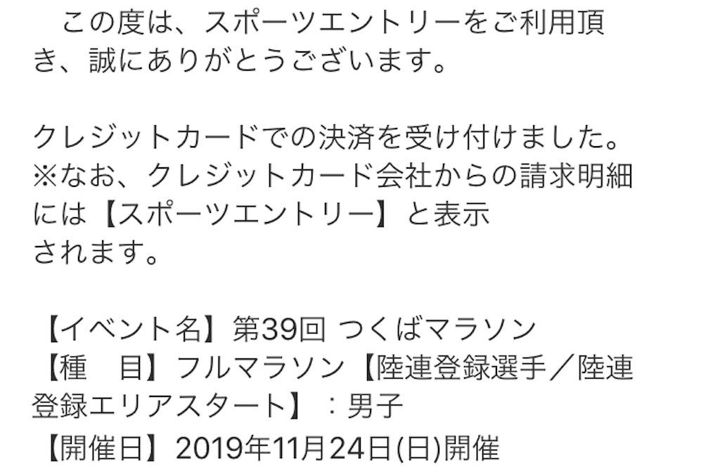 f:id:oooka-ryo:20190707222208j:image