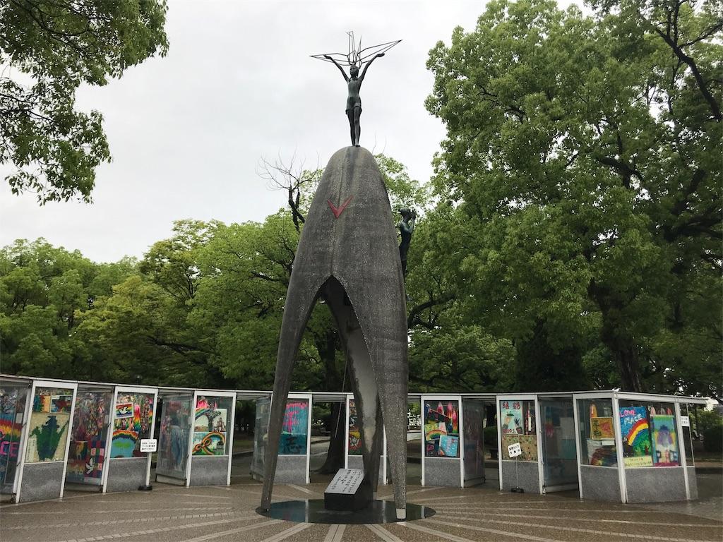 f:id:oooka-ryo:20190711153533j:image