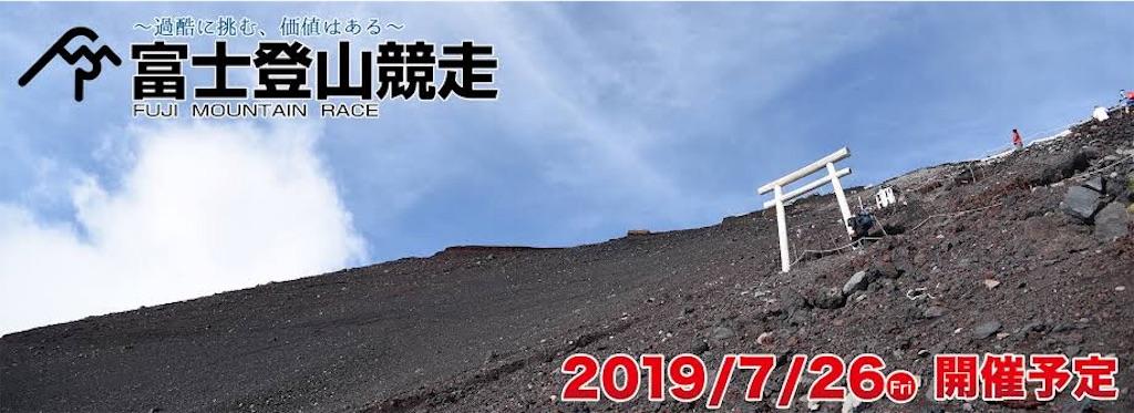 f:id:oooka-ryo:20190718202532j:image