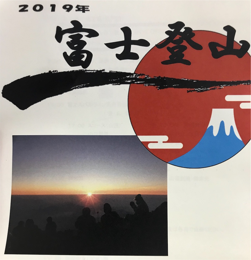 f:id:oooka-ryo:20190718202713j:image