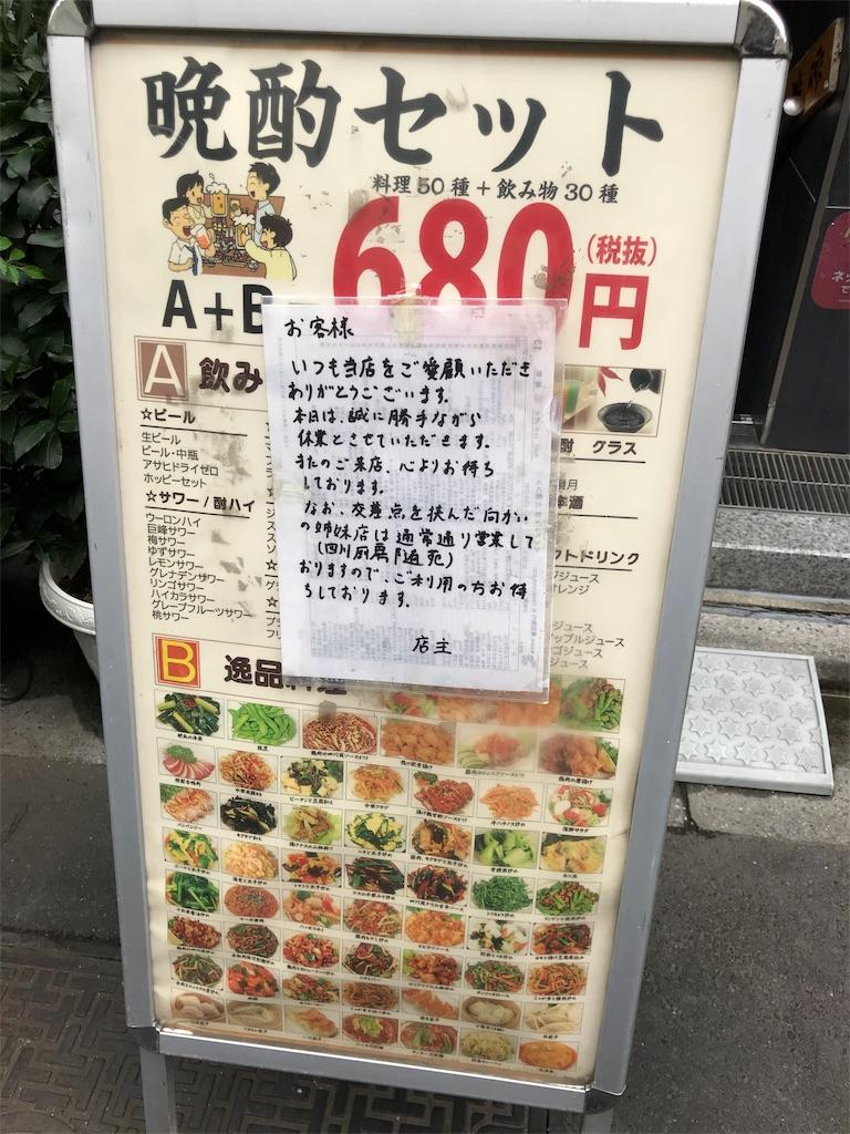 f:id:oooka-ryo:20190720131707j:image