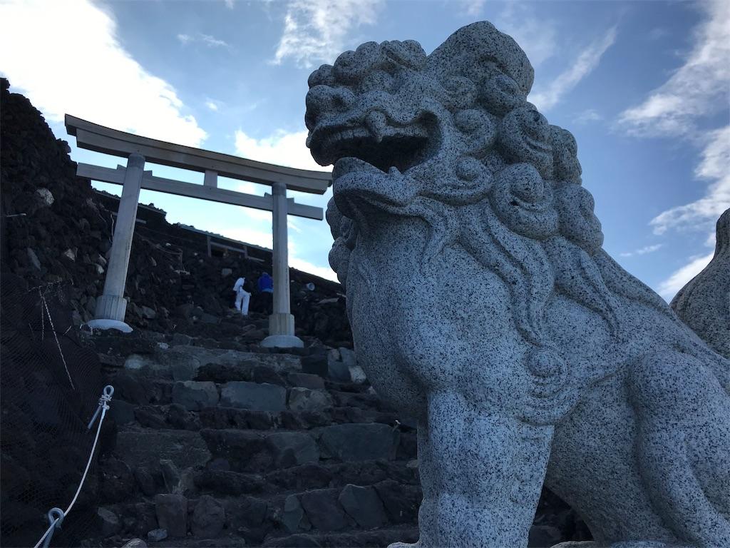 f:id:oooka-ryo:20190804101540j:image