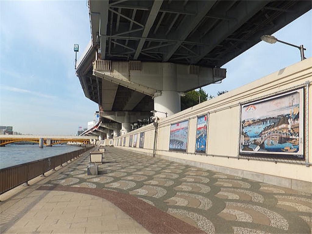 f:id:oooka-ryo:20190806075809j:image