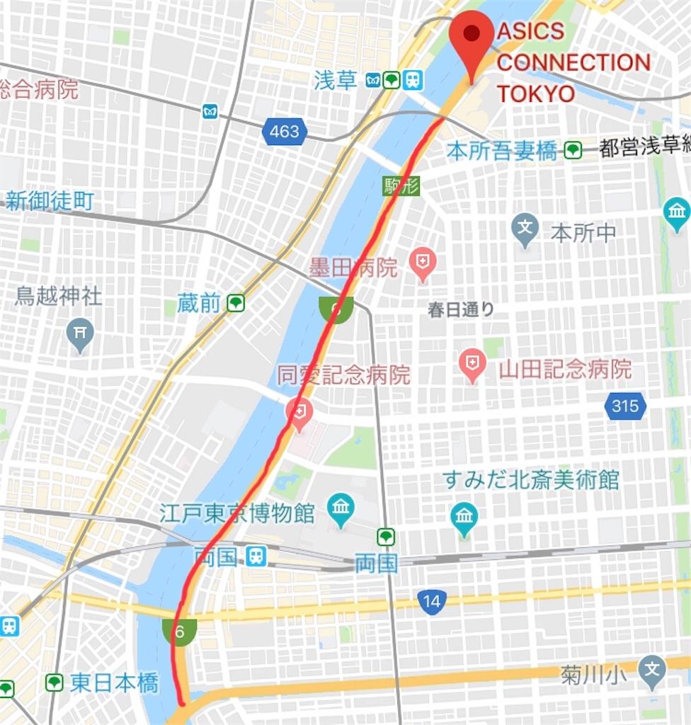 f:id:oooka-ryo:20190806081939j:image