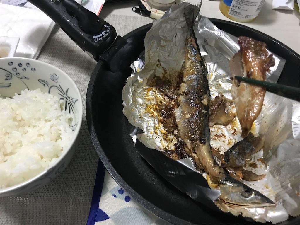 f:id:oooka-ryo:20190810202034j:image