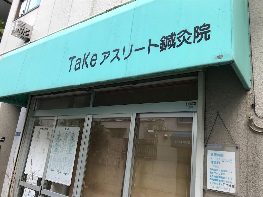 f:id:oooka-ryo:20190819201048j:image