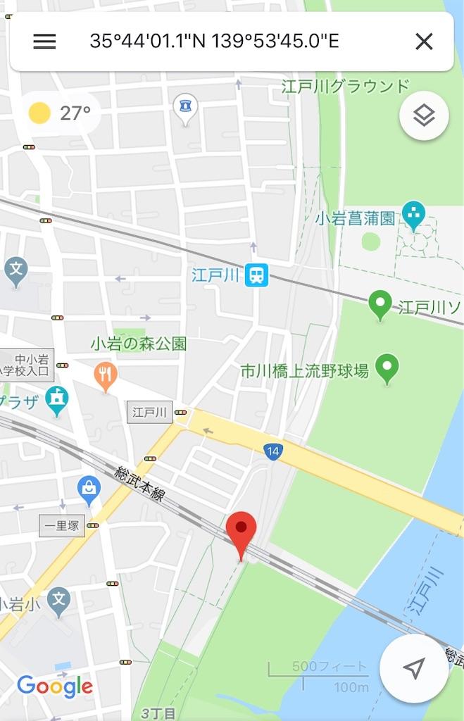 f:id:oooka-ryo:20190902082713j:image