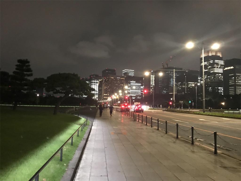 f:id:oooka-ryo:20190905223417j:image