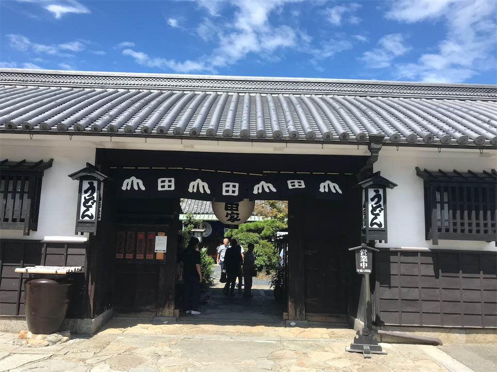 f:id:oooka-ryo:20190909102949j:image