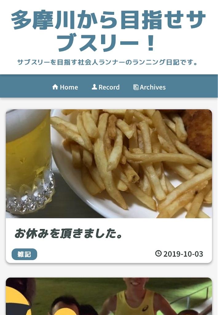 f:id:oooka-ryo:20191003121121j:image