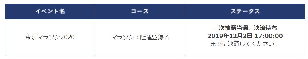 f:id:oooka-ryo:20191121123307p:plain