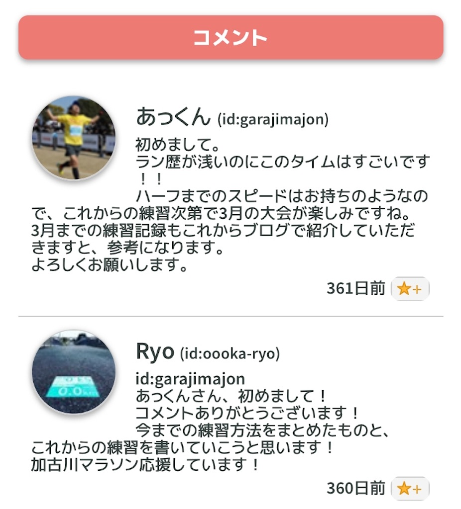 f:id:oooka-ryo:20191129141802j:image