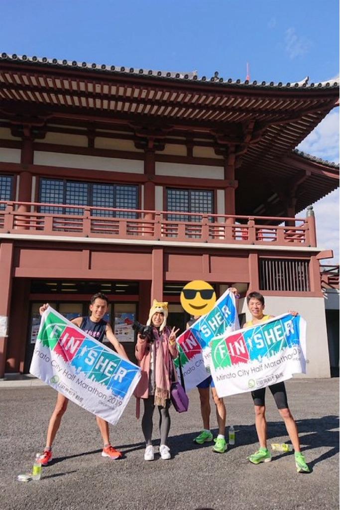 f:id:oooka-ryo:20191202184712j:image