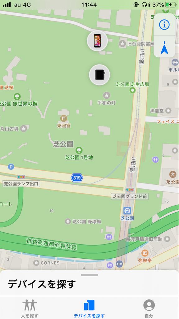 f:id:oooka-ryo:20191203172643p:image