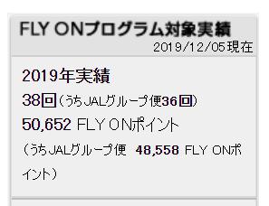 f:id:oooka-ryo:20191205131204p:plain