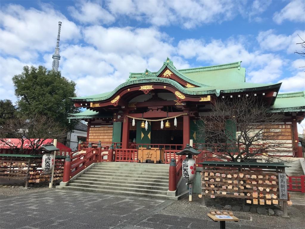 f:id:oooka-ryo:20191223180504j:image