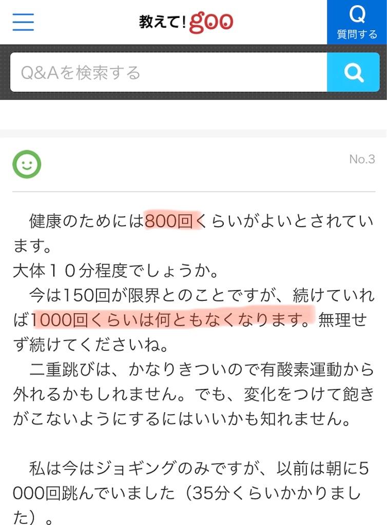 f:id:oooka-ryo:20200115134431j:image