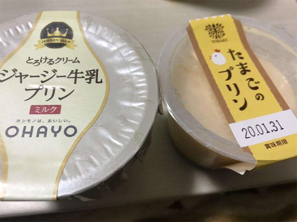 f:id:oooka-ryo:20200118150253j:image