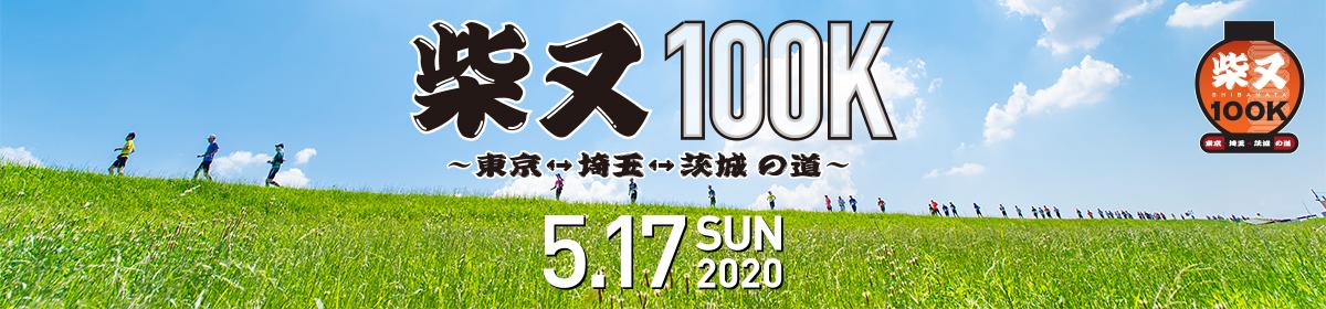 f:id:oooka-ryo:20200122133539j:plain