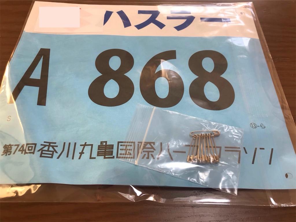 f:id:oooka-ryo:20200201164028j:image