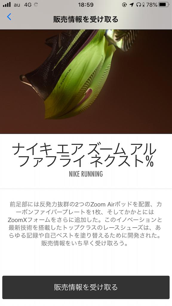 f:id:oooka-ryo:20200206190710p:image