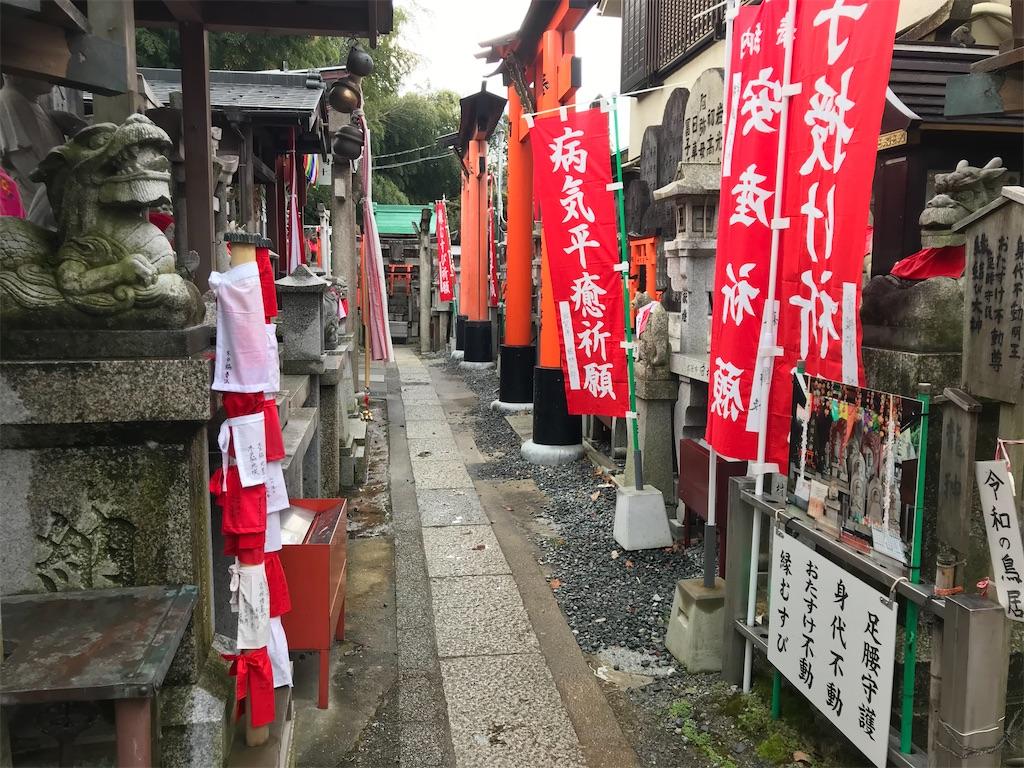 f:id:oooka-ryo:20200218181838j:image
