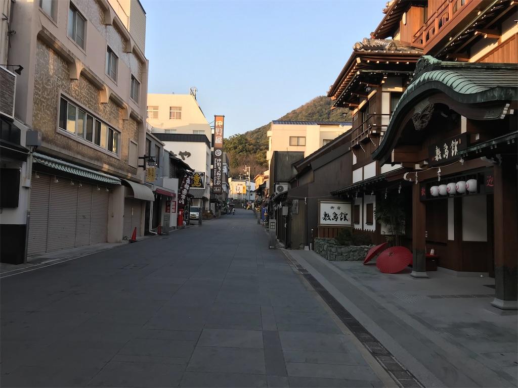 f:id:oooka-ryo:20200221154133j:image