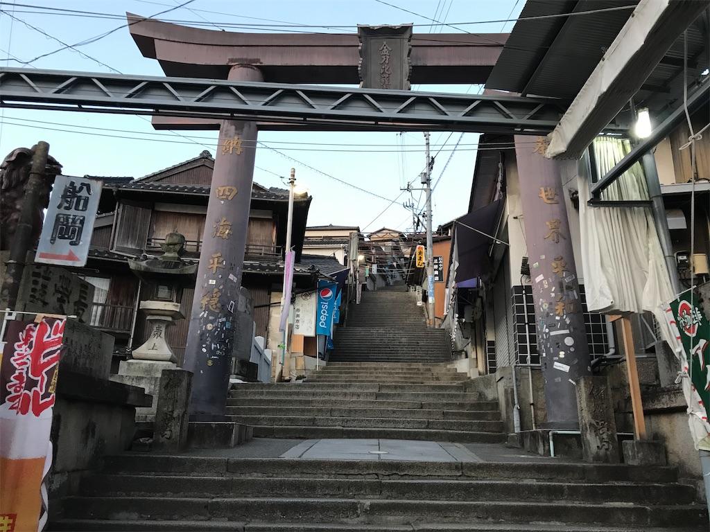 f:id:oooka-ryo:20200221154535j:image