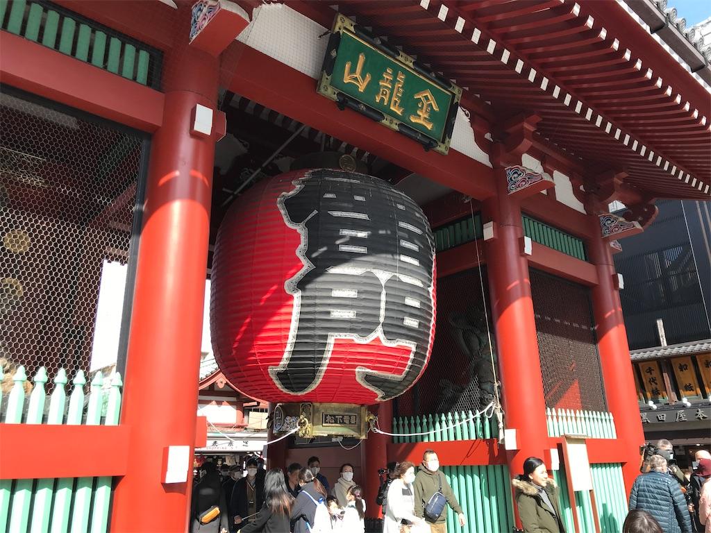 f:id:oooka-ryo:20200222161317j:image