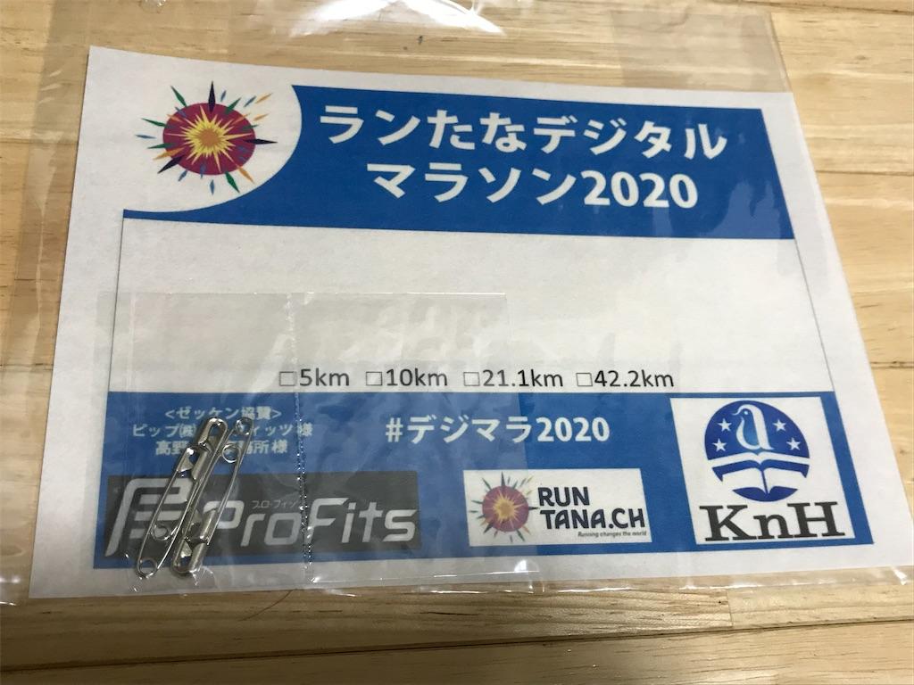 f:id:oooka-ryo:20200228192336j:image