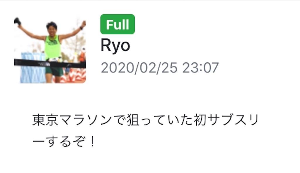 f:id:oooka-ryo:20200228193043j:image