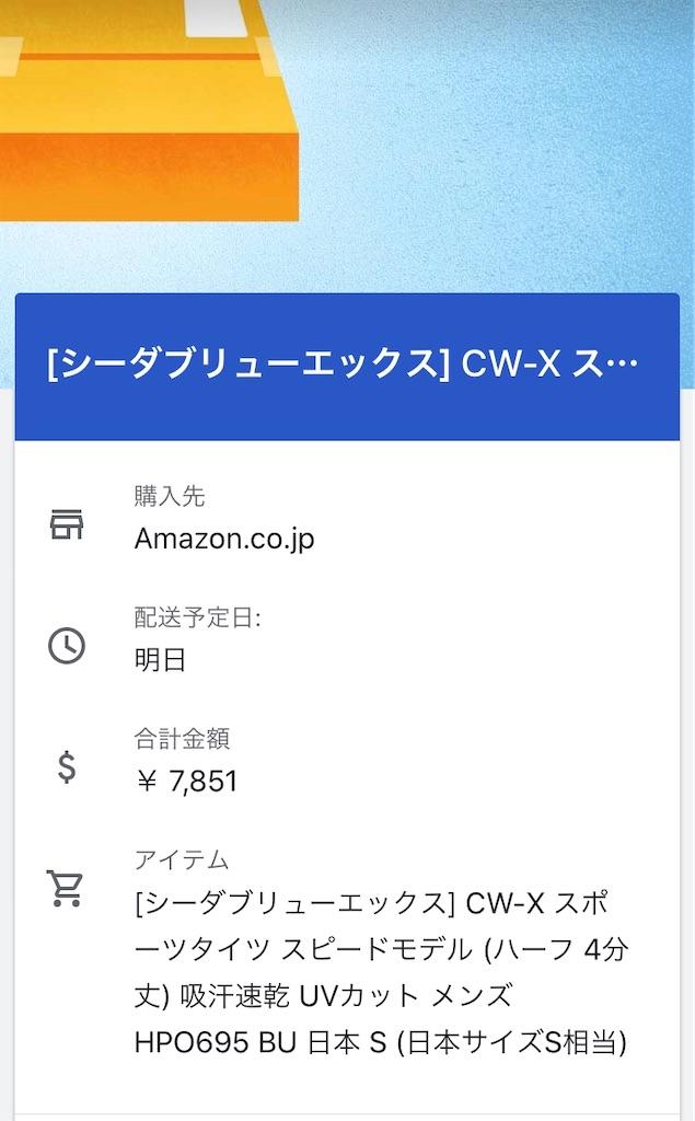 f:id:oooka-ryo:20200301161117j:image