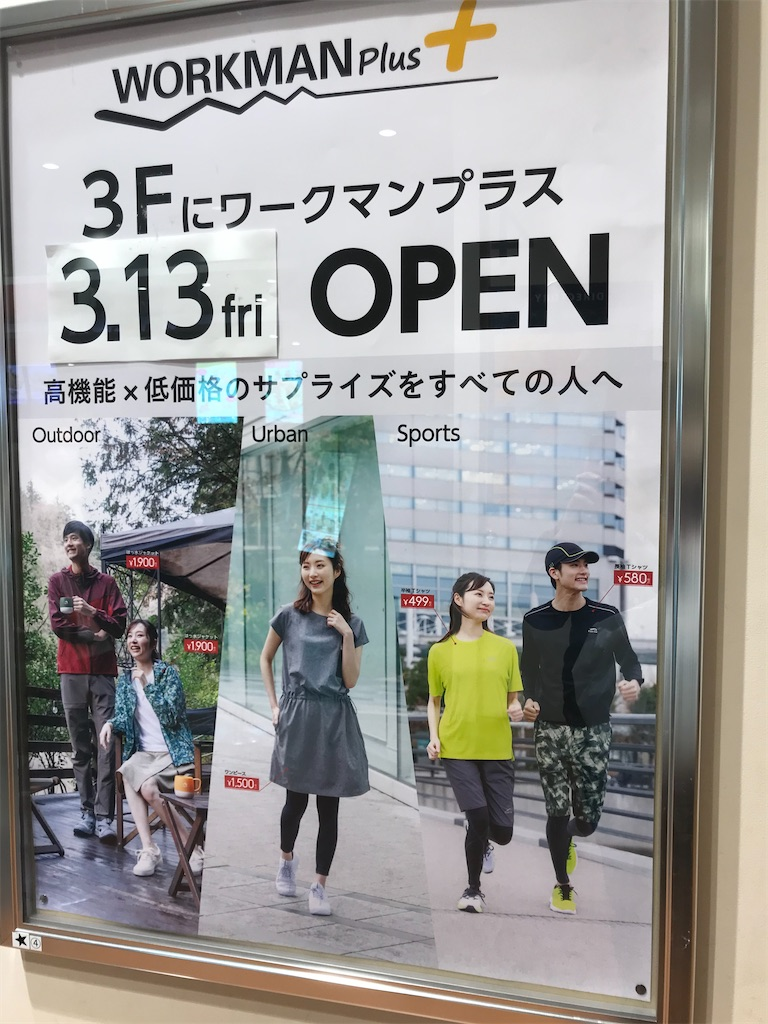 f:id:oooka-ryo:20200314194412j:image