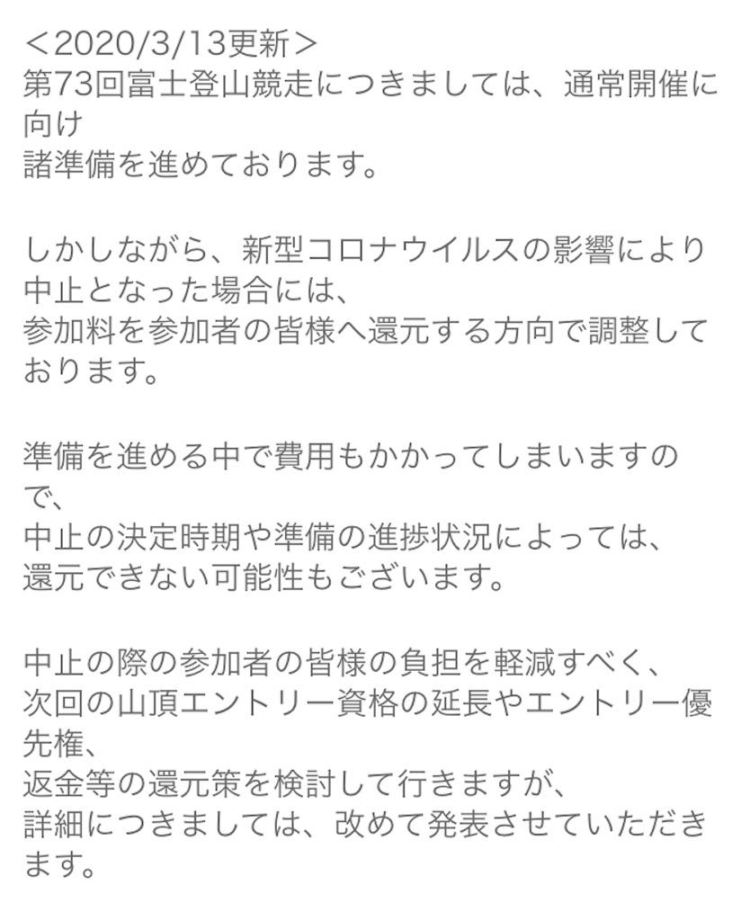 f:id:oooka-ryo:20200317062544j:image