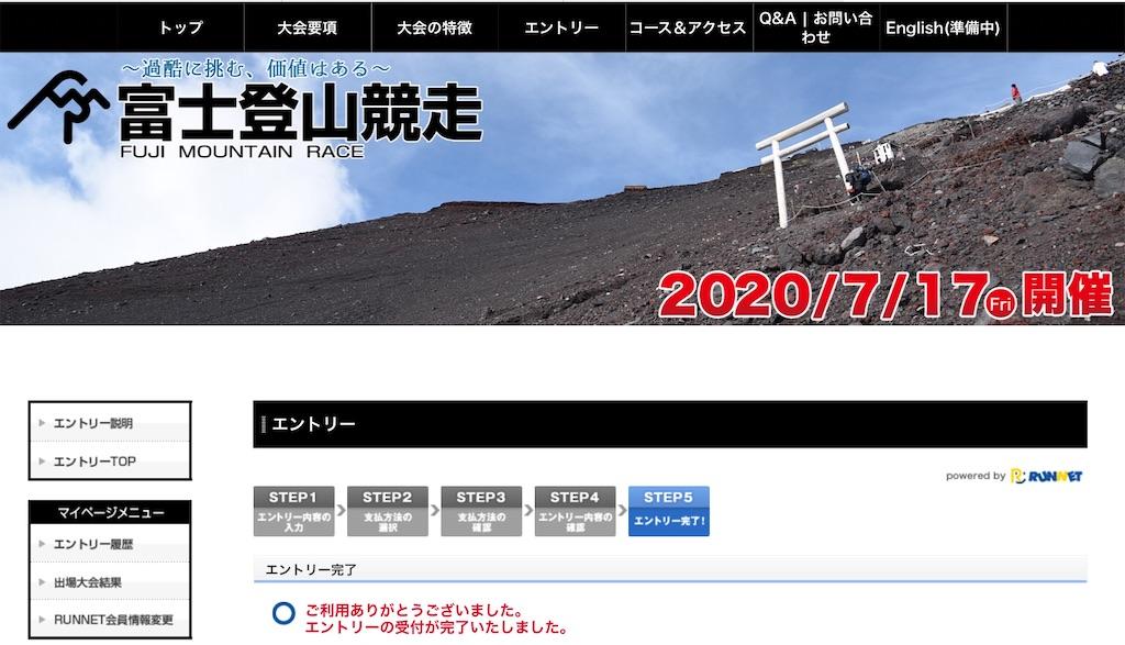 f:id:oooka-ryo:20200317064444j:image