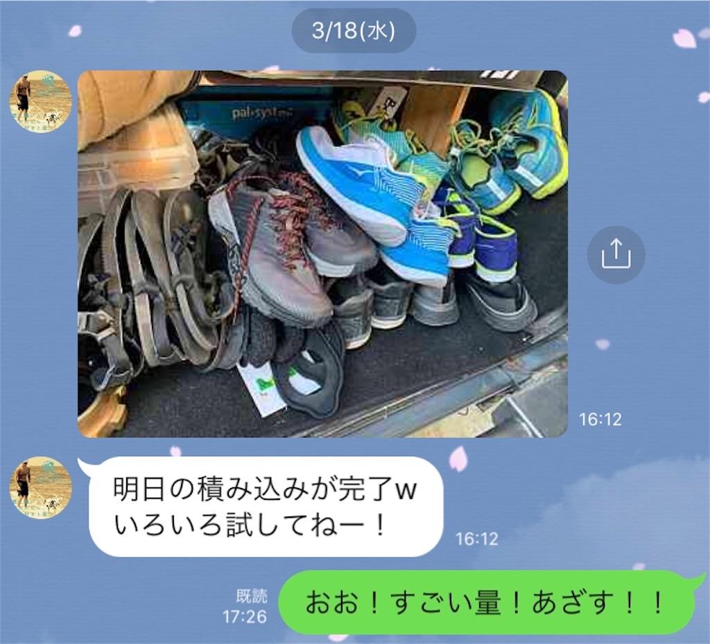 f:id:oooka-ryo:20200320152249j:image
