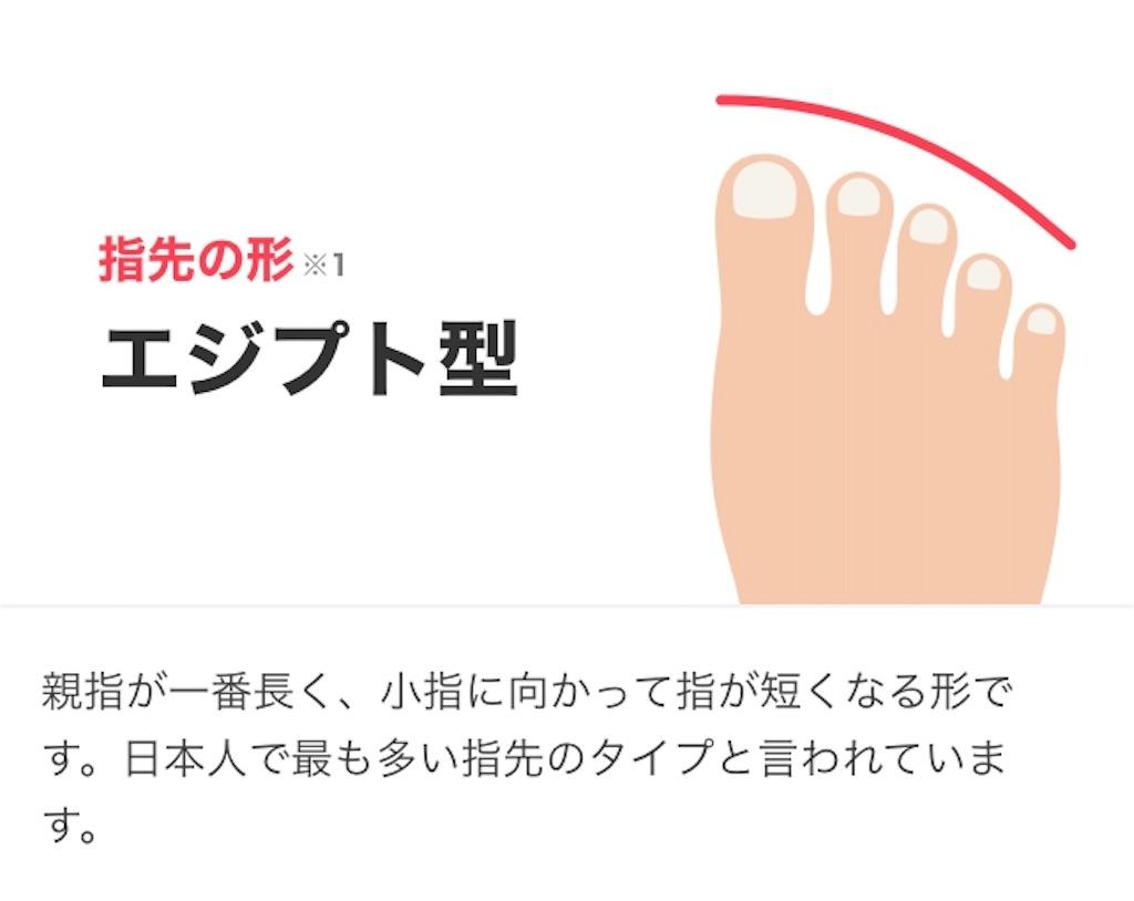 f:id:oooka-ryo:20200321121759j:image