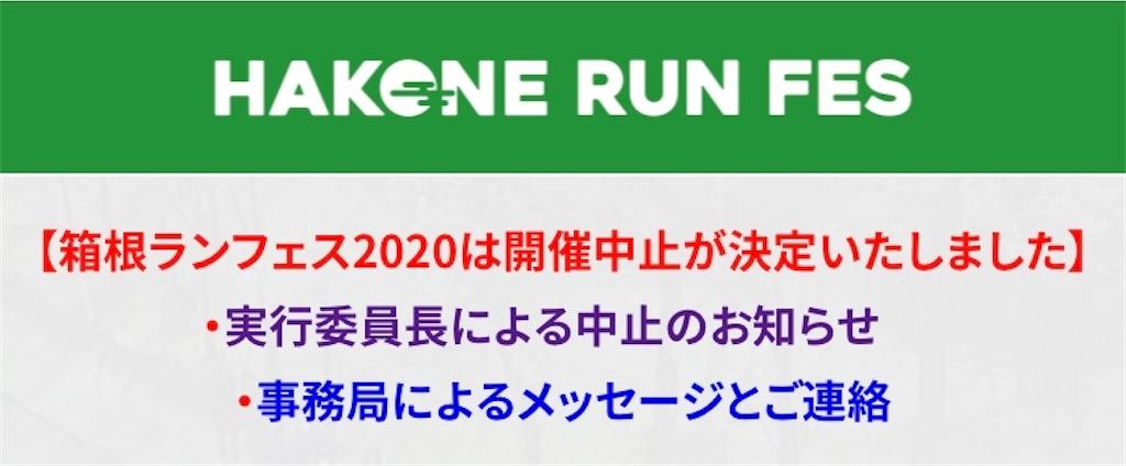 f:id:oooka-ryo:20200325172002j:image