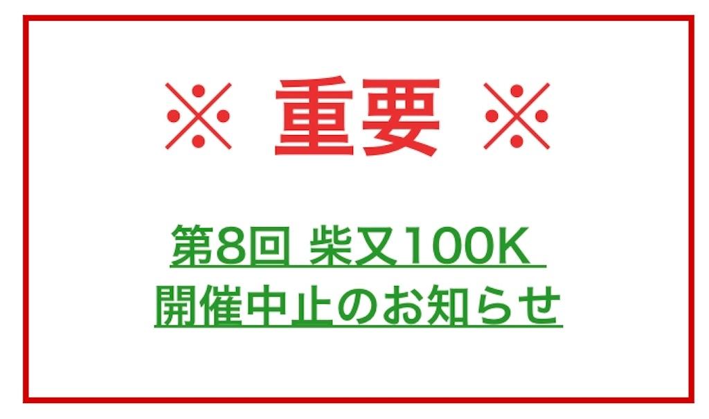 f:id:oooka-ryo:20200406190405j:image