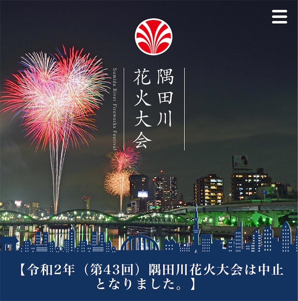 f:id:oooka-ryo:20200410214540j:image