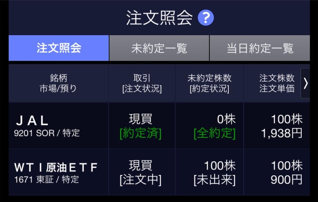 f:id:oooka-ryo:20200420222847j:image