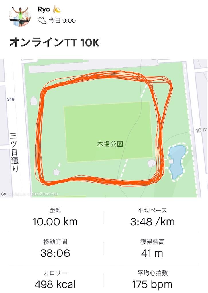 f:id:oooka-ryo:20200425111118j:image