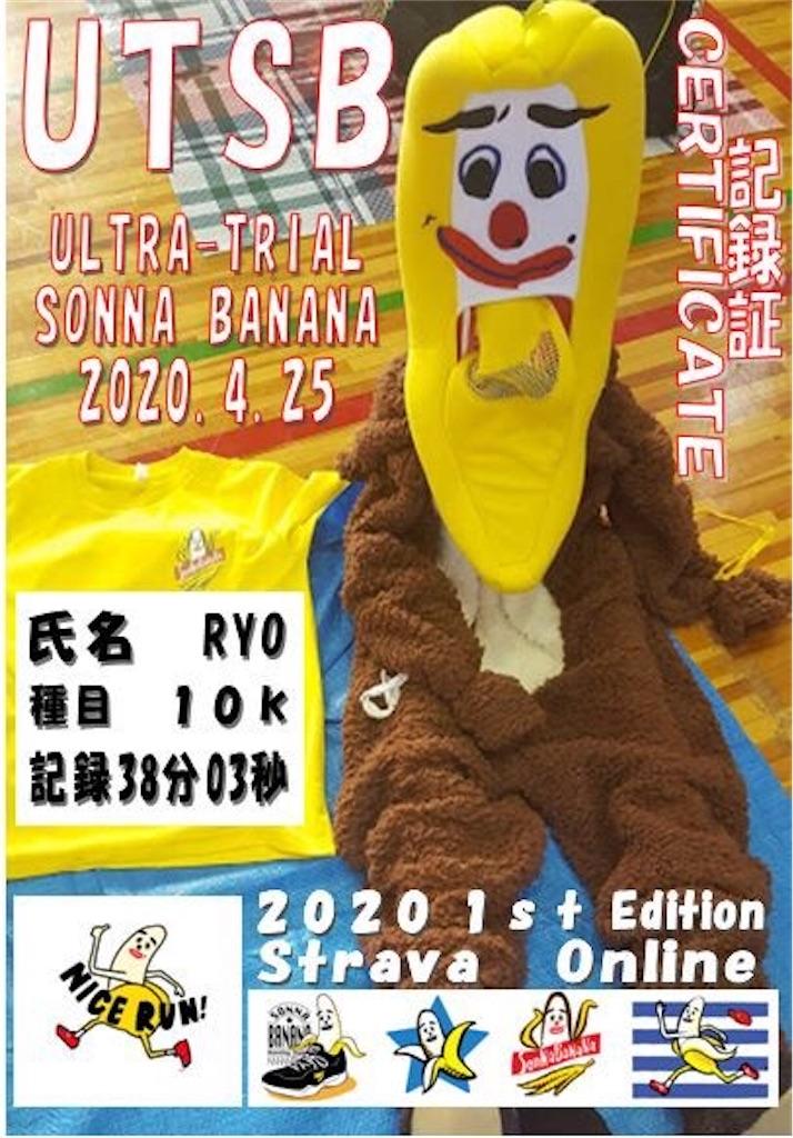 f:id:oooka-ryo:20200425121115j:image