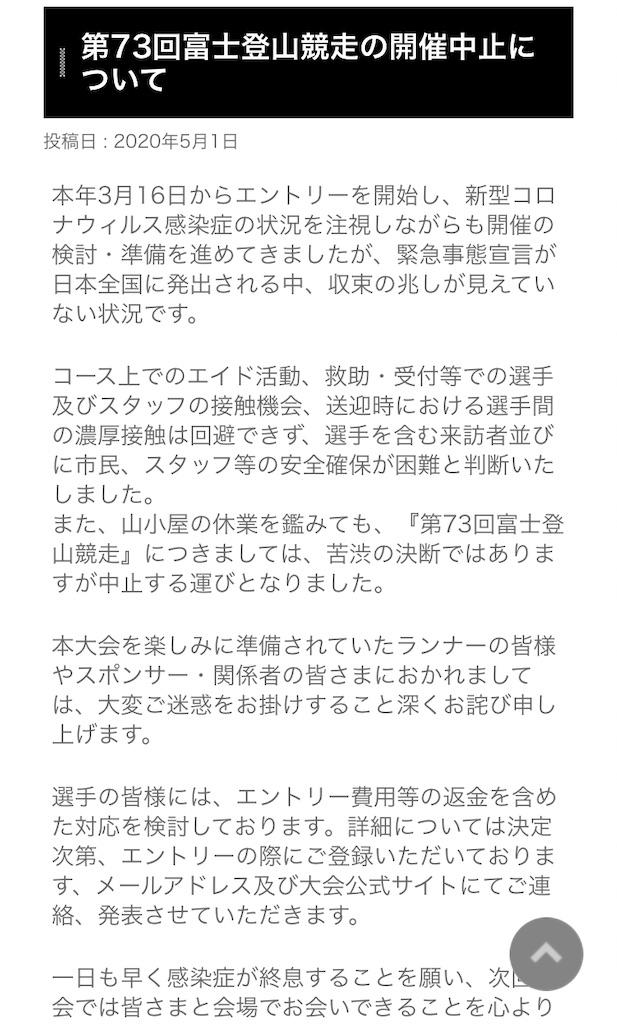 f:id:oooka-ryo:20200501192043j:image