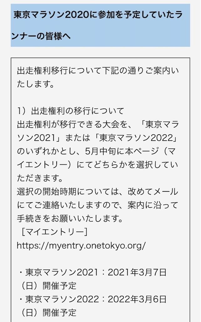 f:id:oooka-ryo:20200501192418j:image
