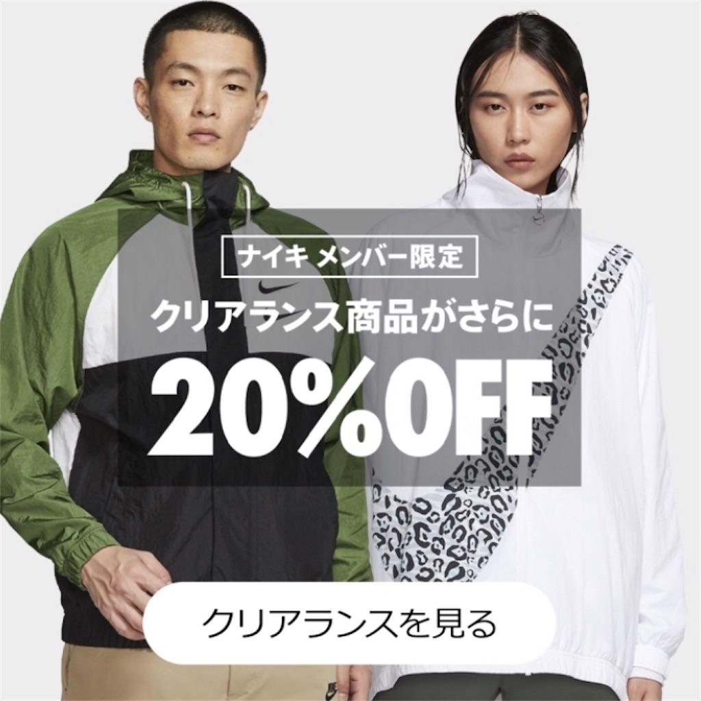 f:id:oooka-ryo:20200515192120j:image
