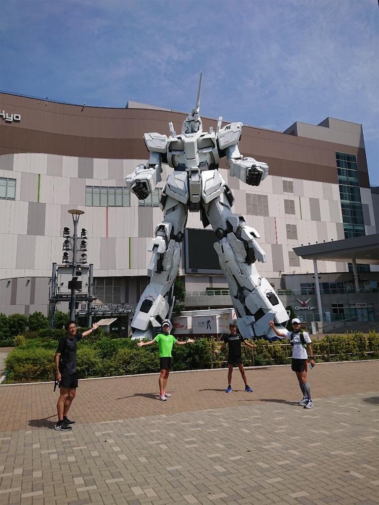 f:id:oooka-ryo:20200530201934j:image