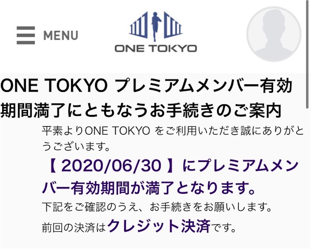 f:id:oooka-ryo:20200601221219j:image