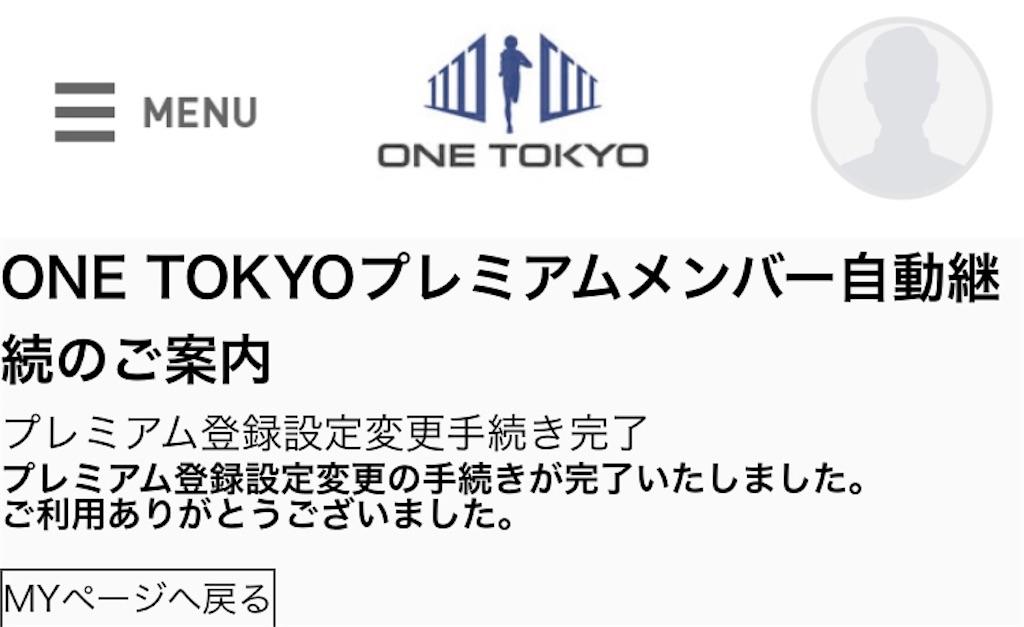 f:id:oooka-ryo:20200601222341j:image