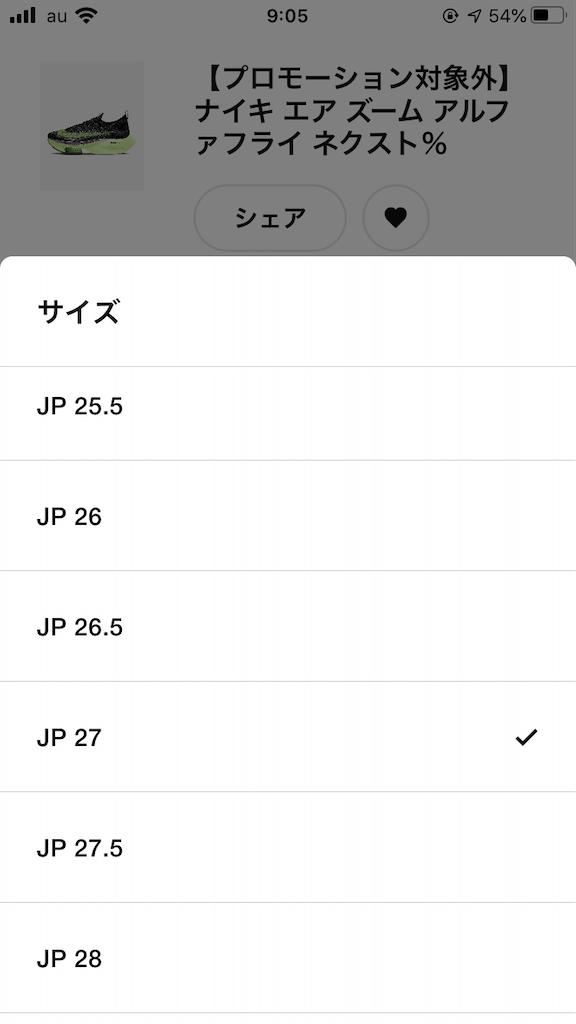 f:id:oooka-ryo:20200602212951p:image